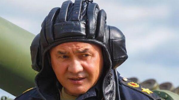 Сергей Шойгу лично опробовал трассу конкурса «Танковый биатлон» - Sputnik Армения