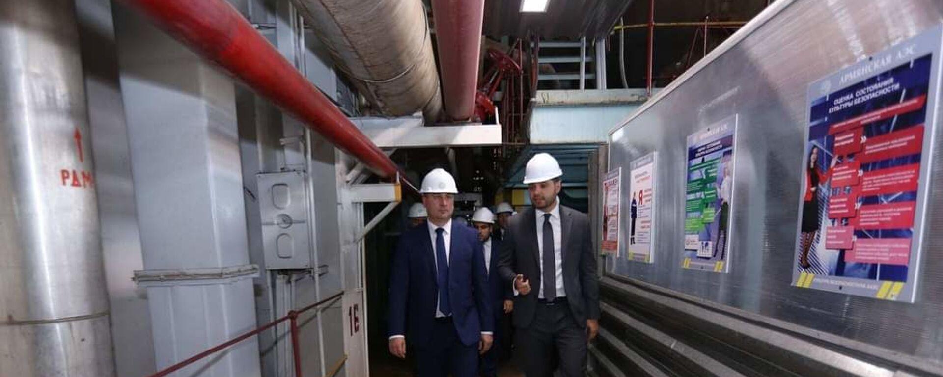 Министр Гнел Саносян посетил армянскую атомную электростанцию - Sputnik Արմենիա, 1920, 20.08.2021