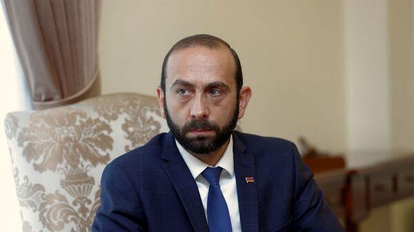 Министр иностранных дел Арарат Мирзоян - Sputnik Արմենիա