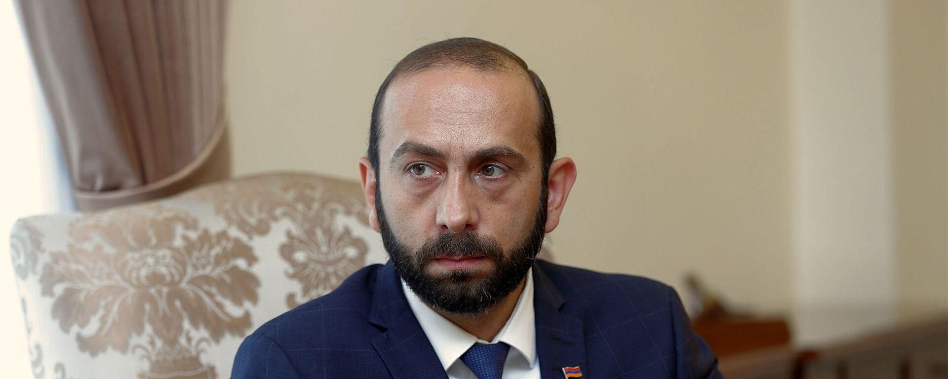Министр иностранных дел Арарат Мирзоян - Sputnik Արմենիա, 1920, 25.09.2021