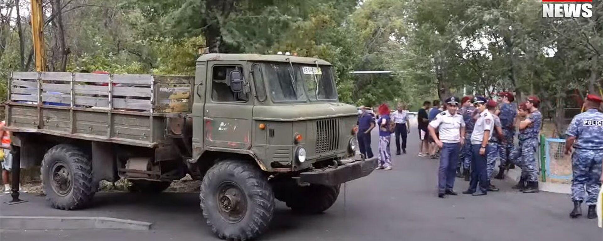 Акция протеста в физгородке (21 августа 2021). Еревaн - Sputnik Армения, 1920, 21.08.2021