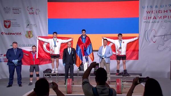 Спортсмен из Армении Рафик Минасян завоевал золотую медаль на юниорском чемпионате Европы по тяжелой атлетике в Польше - Sputnik Արմենիա