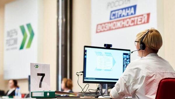 Конкурс Лидеры России - Sputnik Армения