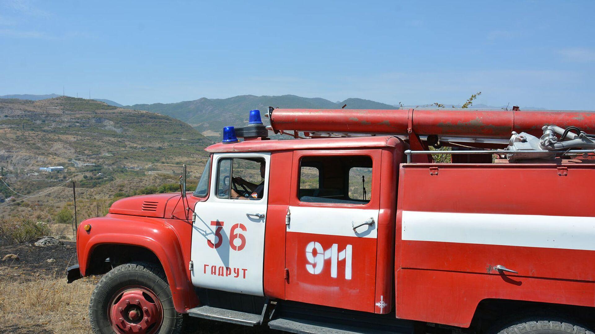 Пожарная машина МЧС в Карабахе - Sputnik Արմենիա, 1920, 04.09.2021