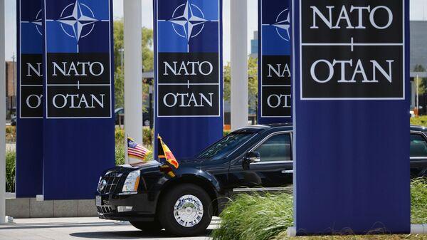 Саммит НАТО в Брюсселе. День первый - Sputnik Армения