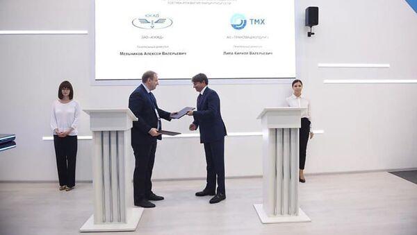 ЮКЖД и Трансмашхолдинг подписали меморандум о разработке и производстве пассажирского подвижного состава  - Sputnik Արմենիա
