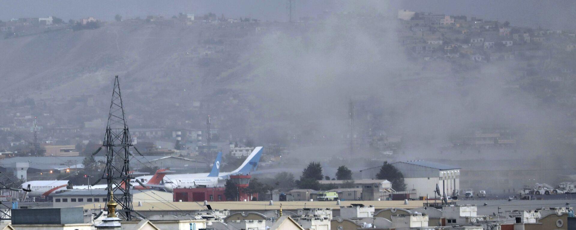 Дым от взрыва возле аэропорта в Кабуле, Афганистан - Sputnik Армения, 1920, 29.08.2021
