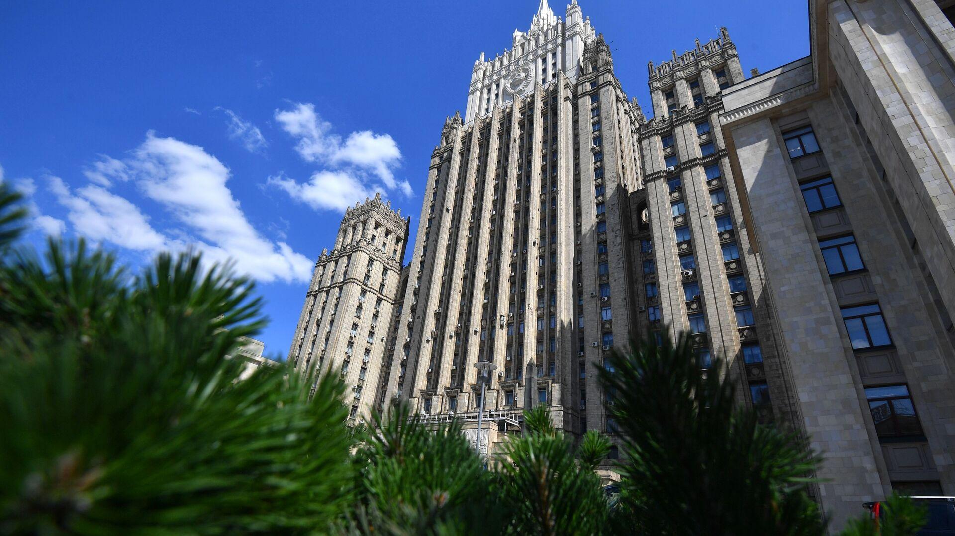 Здание МИД России - Sputnik Армения, 1920, 14.10.2021