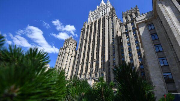 Здание МИД России - Sputnik Армения