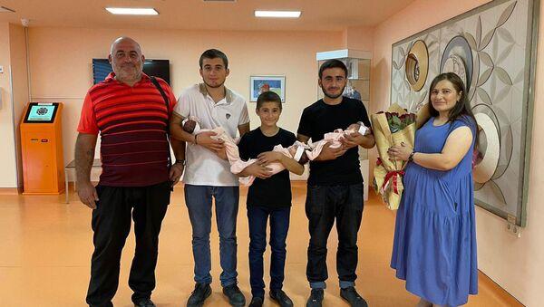 Родители и братья новорожденной тройни в МЦ Астхик - Sputnik Արմենիա