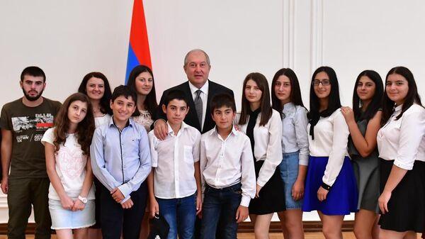 Президент Армен Саркисян в окружении школьников - Sputnik Արմենիա