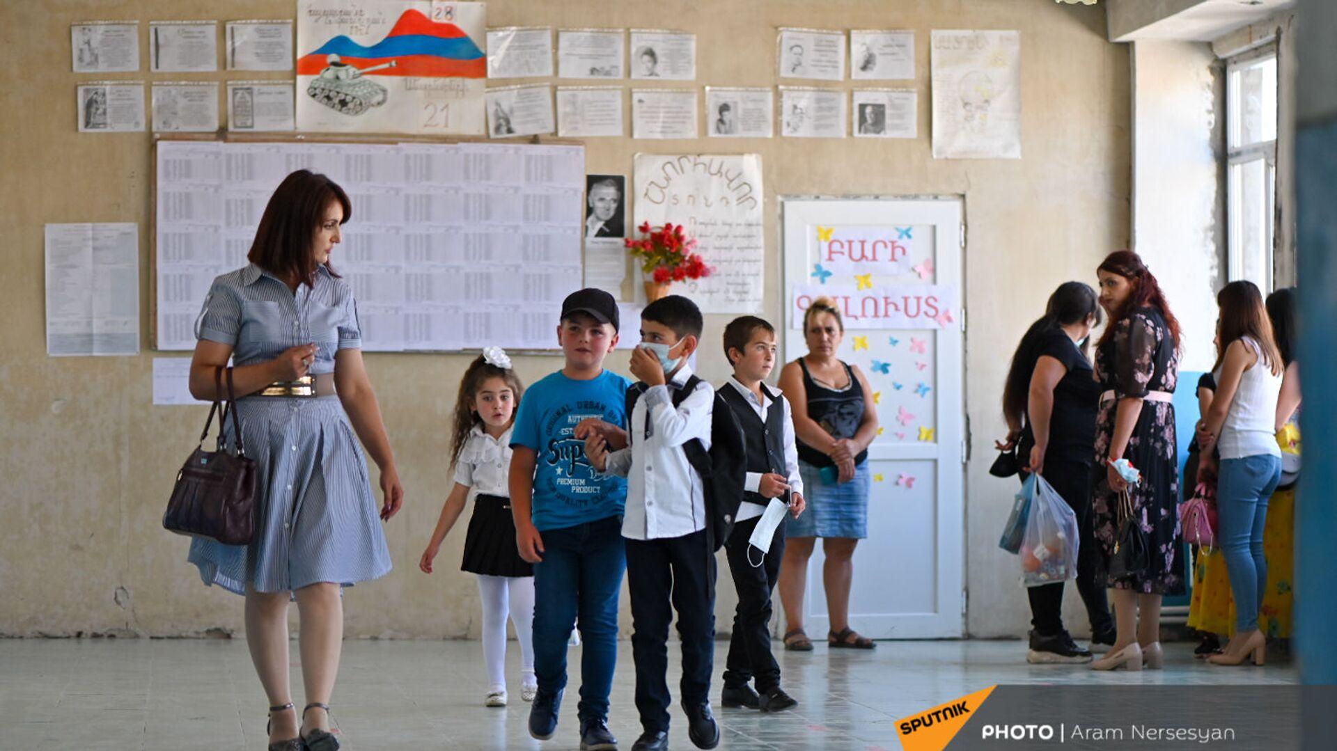 Դպրոց (Սոթք) - Sputnik Արմենիա, 1920, 24.09.2021