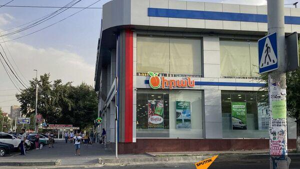 Вид с улицы на супермаркет Циран - Sputnik Армения