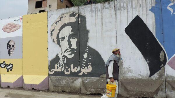 Повседневная жизнь в Афганистане - Sputnik Արմենիա