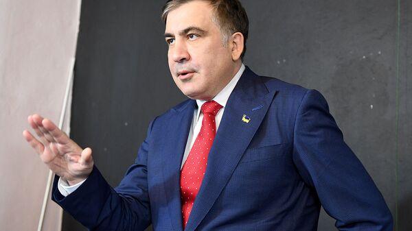 Бывший президент Грузии Михаил Саакашвили на пресс-конференции (13 февраля 2018). Варшава - Sputnik Армения
