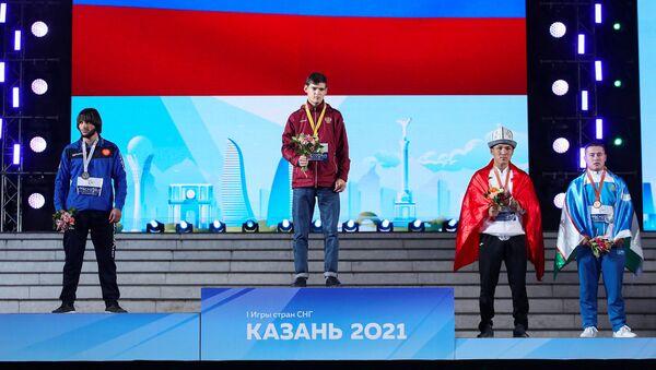 Церемония награждения финалистов по курешу на Первых играх СНГ в Казани - Sputnik Արմենիա