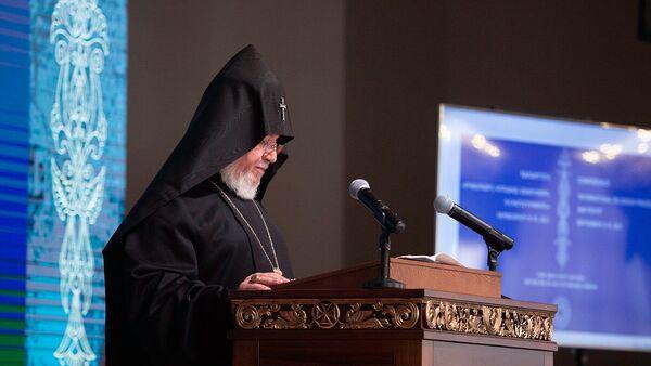 Католикос Гарегин II на международной конференции Религиозная свобода и мир (9 сентября 2021). Эчмиадзин - Sputnik Արմենիա
