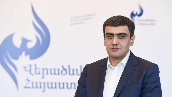 Аруш Арушанян - Sputnik Армения