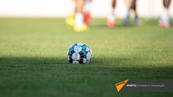 Футбольный мяч - Sputnik Армения