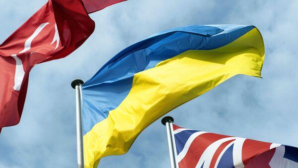 Флаг Украины - Sputnik Армения