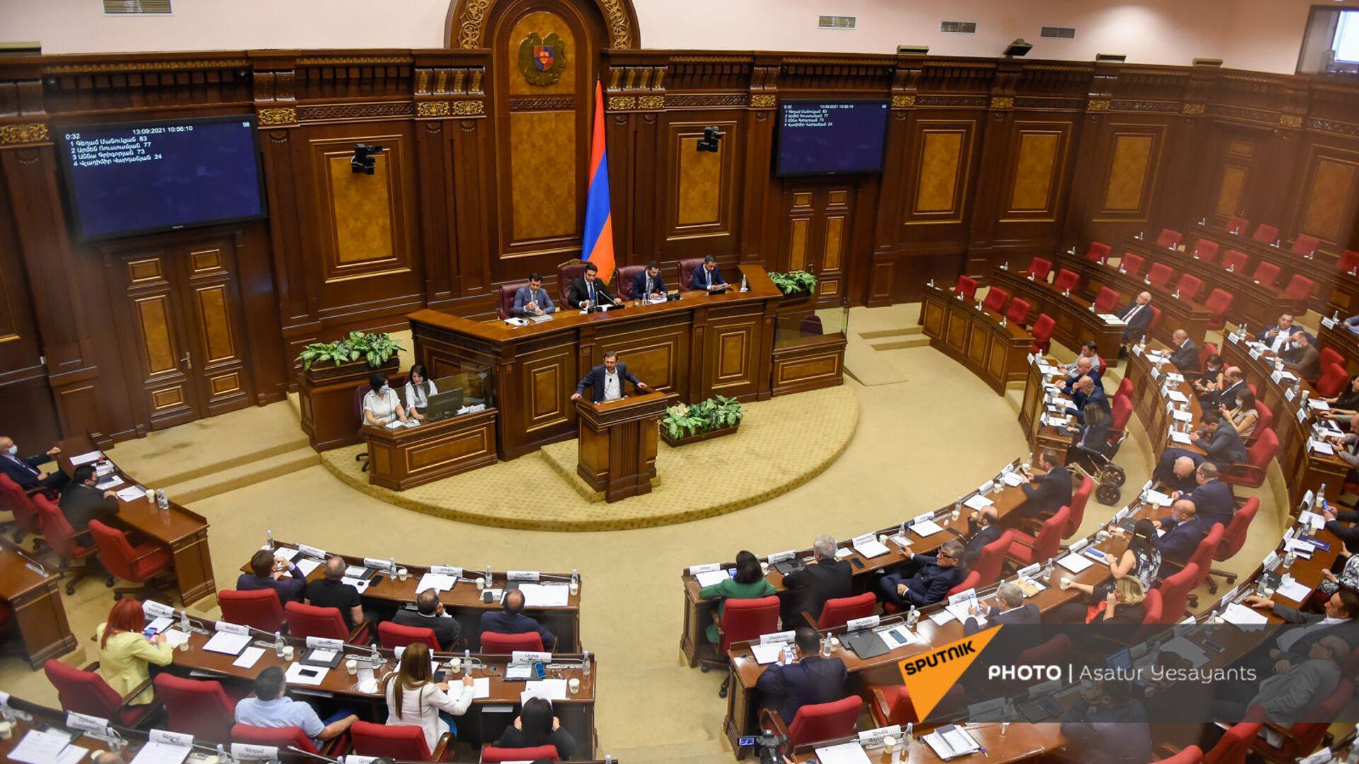 Заседание Парламента (13 сентября 2021). Еревaн - Sputnik Արմենիա, 1920, 17.09.2021