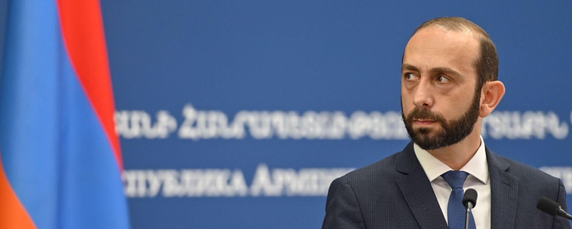Совместная пресс-конференция глав МИД Армении и Словакии Арарата Мирзояна и Ивана Корчока (14 сентября 2021). Еревaн - Sputnik Армения, 1920, 21.09.2021