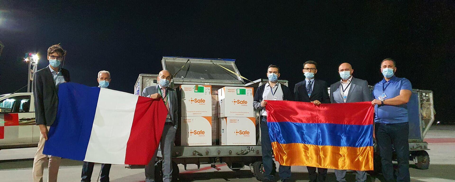В Ереван прибыла первая партия вакцины от covid19, отправленная из Франции - Sputnik Արմենիա, 1920, 14.09.2021