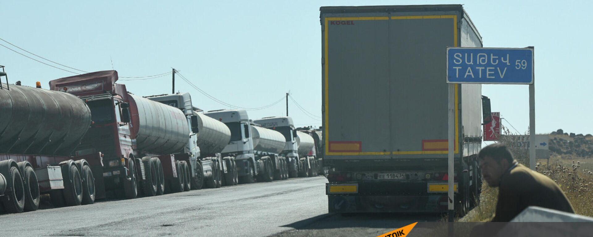 Очередь из иранских грузовых автомобилей недалеко от Сисиана - Sputnik Армения, 1920, 21.09.2021