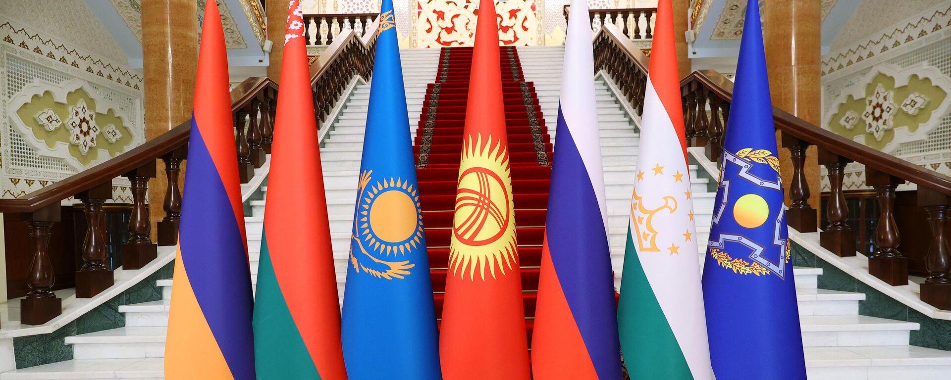 Заседание Совета коллективной безопасности ОДКБ - Sputnik Արմենիա, 1920, 22.09.2021