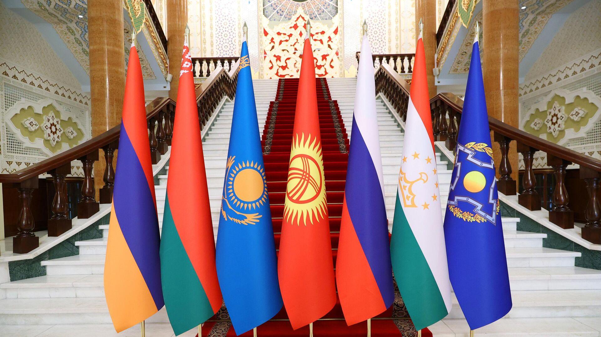 Заседание Совета коллективной безопасности ОДКБ - Sputnik Армения, 1920, 17.09.2021