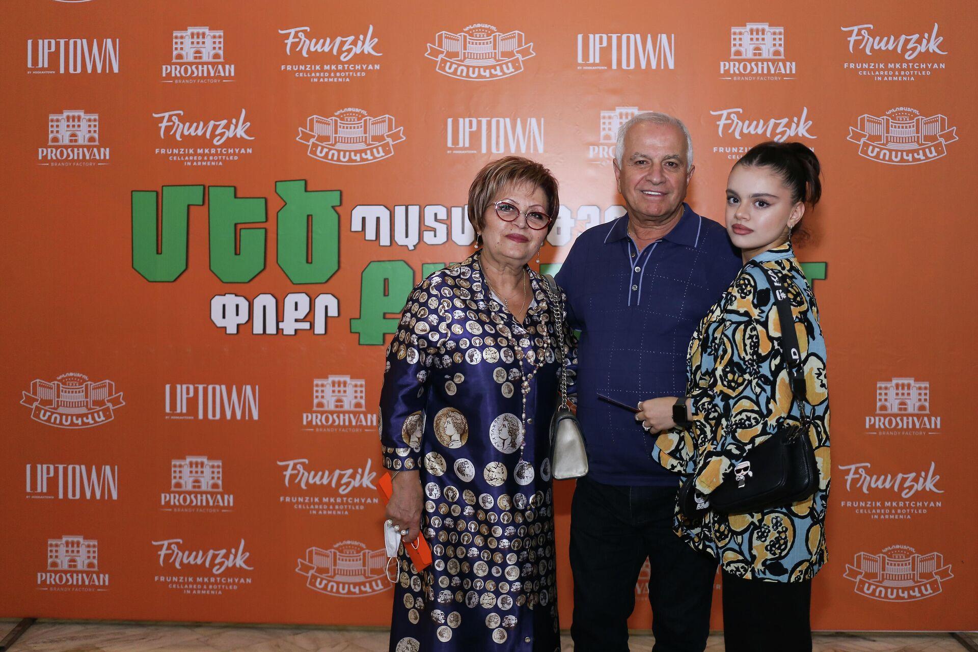 Աշոտ Ղազարյանն ընտանիքի հետ - Sputnik Արմենիա, 1920, 16.09.2021