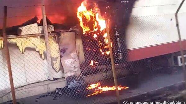 Пожар на заводе Ноян (16 сентября 2021). Армавирская область - Sputnik Արմենիա