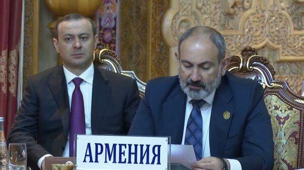 Премьер-министр Армении Никол Пашинян выступил на саммите ОДКБ в Душанбе - Sputnik Армения