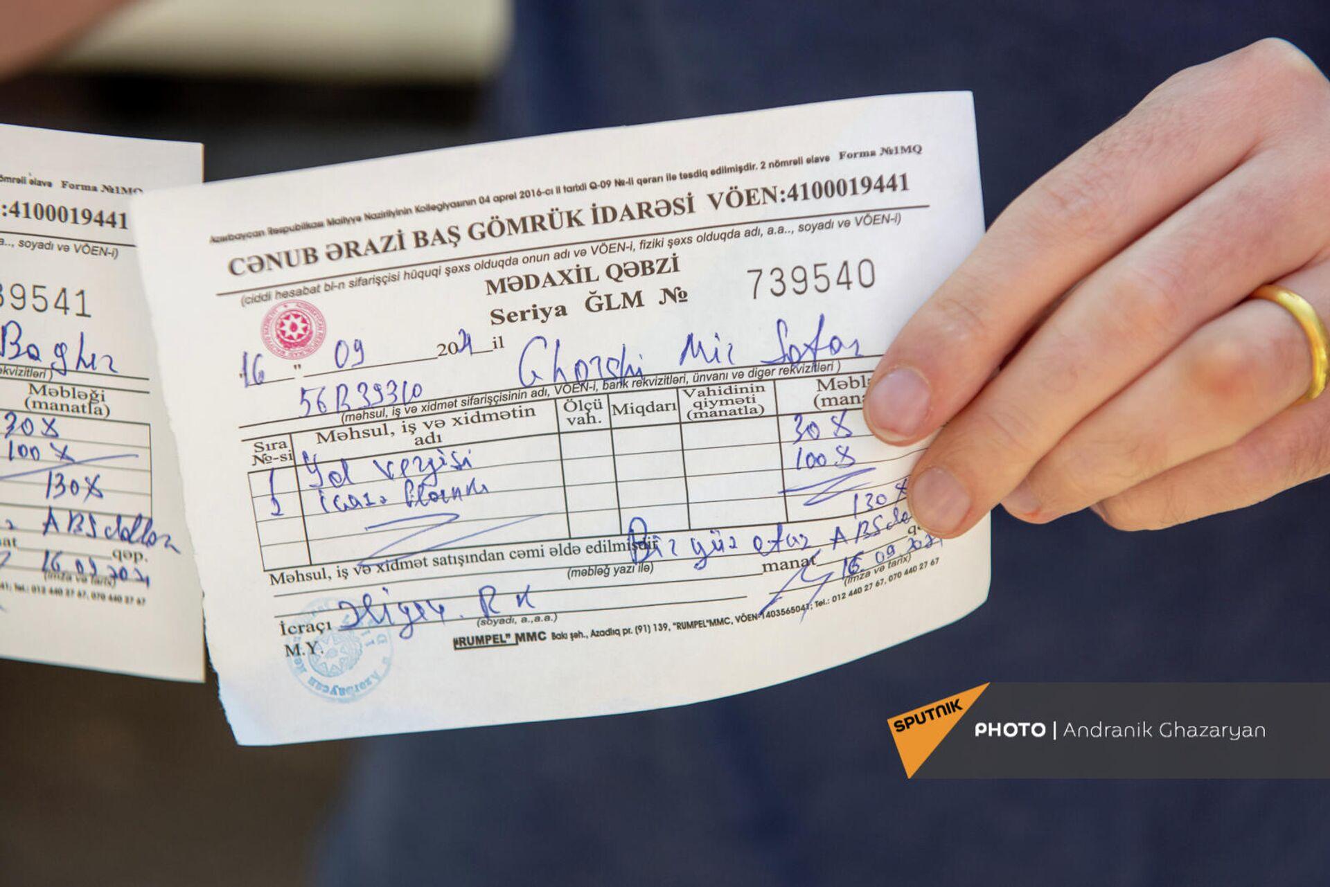 Иранские фуры на автотрассе Сюника - Sputnik Армения, 1920, 17.09.2021