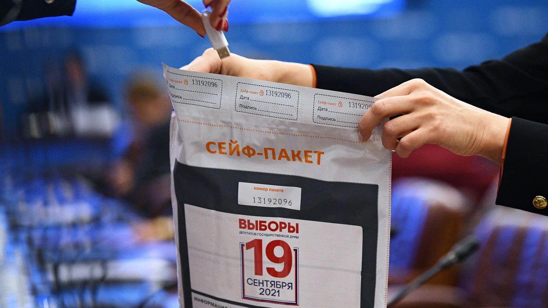 Демонстрация подготовки к дистанционному электронному голосованию (ДЭГ) - Sputnik Армения, 1920, 18.09.2021