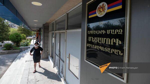 Табличка у входа в мэрию Мецамора - Sputnik Армения