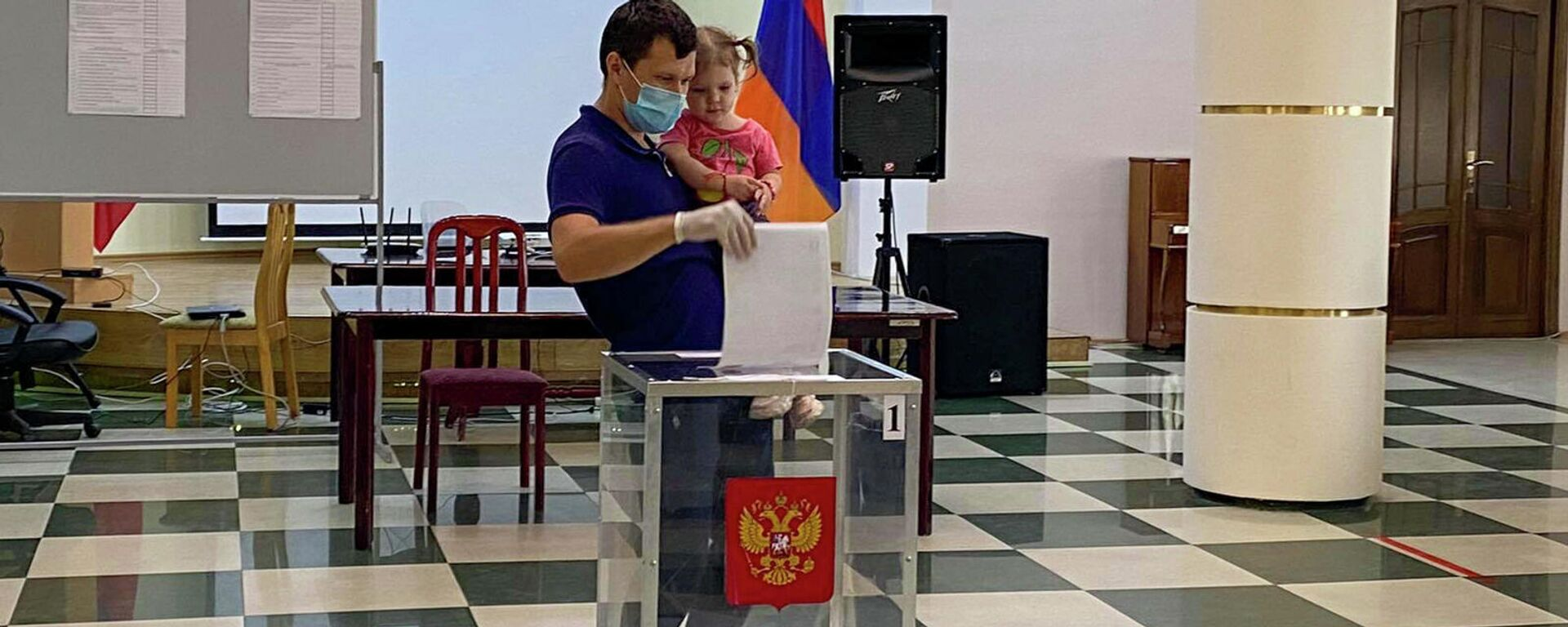Քվեարկություն` ՌԴ դեսպանատանը - Sputnik Արմենիա, 1920, 19.09.2021