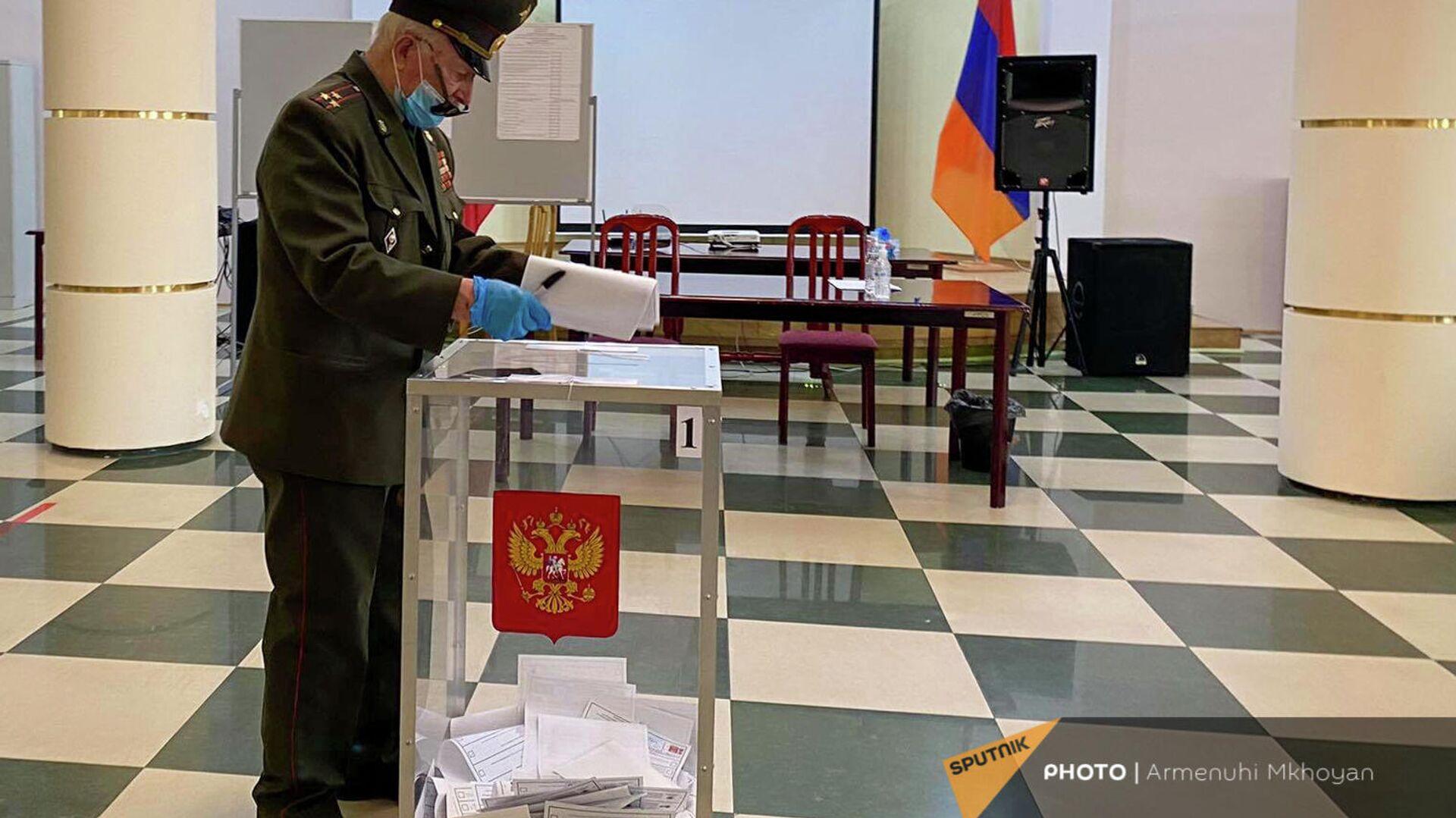 ՌԴ Պետդումայի ընտրությունները Գյումրիում - Sputnik Արմենիա, 1920, 19.09.2021