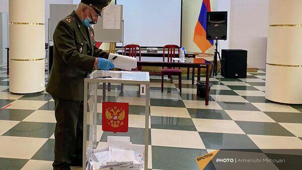 ՌԴ Պետդումայի ընտրությունները Գյումրիում - Sputnik Արմենիա