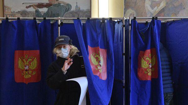 Выборы депутатов Государственной Думы РФ - Sputnik Армения
