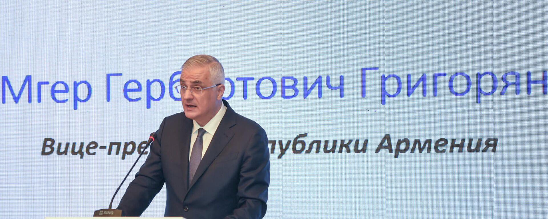 Մհեր Գրիգորյանը ելույթ է ունենում Armenian Business Forum (ABF) 2021 համաժողովում - Sputnik Արմենիա, 1920, 20.09.2021