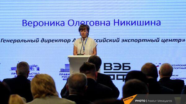 Вероника Никишина на бизнес-форуме Armenian Business Forum (ABF) 2021 ассоциации армянских предпринимателей (20 сентября 2021). Ереван - Sputnik Армения