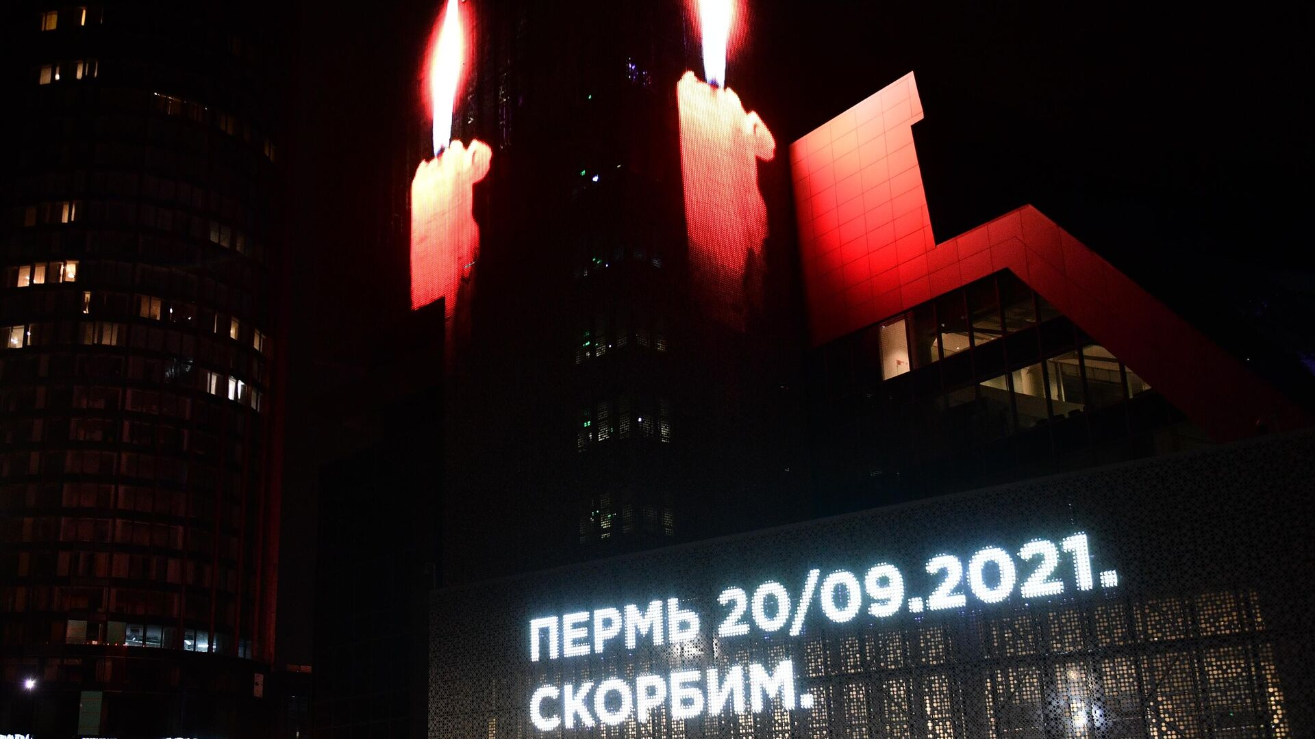 Акция памяти погибших в Перми - Sputnik Армения, 1920, 20.09.2021