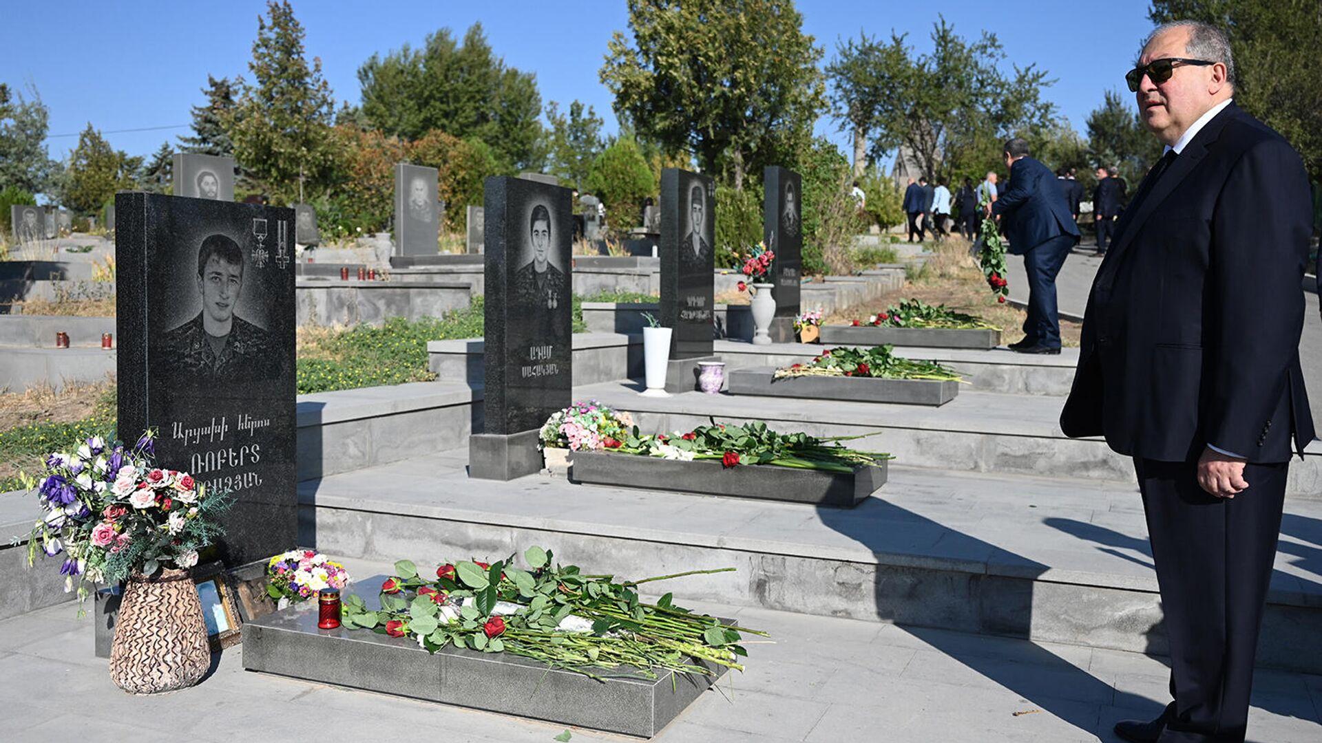Президент Армен Саркисян посетил военный пантеон Ераблур по случаю праздника Независимости Армении (21 сентября 2021). Еревaн - Sputnik Армения, 1920, 27.09.2021