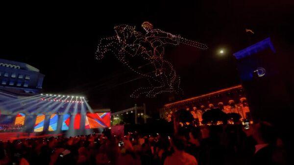 Երկնքում երևացին Հայկ Նահապետը, Արարատն ու Եռագույնը․դրոնների գունագեղ ու տպավորիչ շոուն Երևանում - Sputnik Армения
