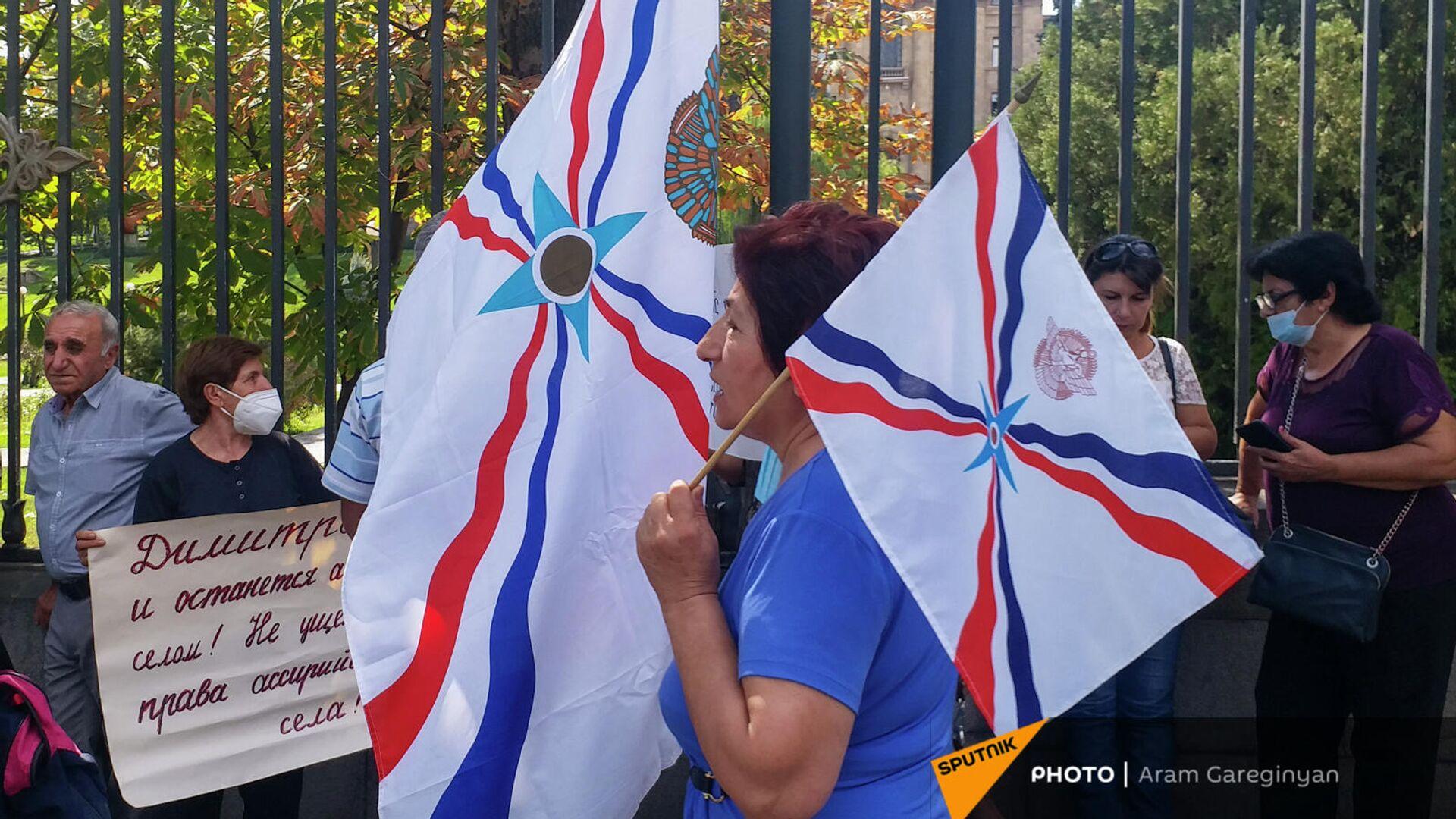 Пикет у парламента Армении в поддержку ассирийской общины (22 сентября 2021). Еревaн - Sputnik Армения, 1920, 22.09.2021