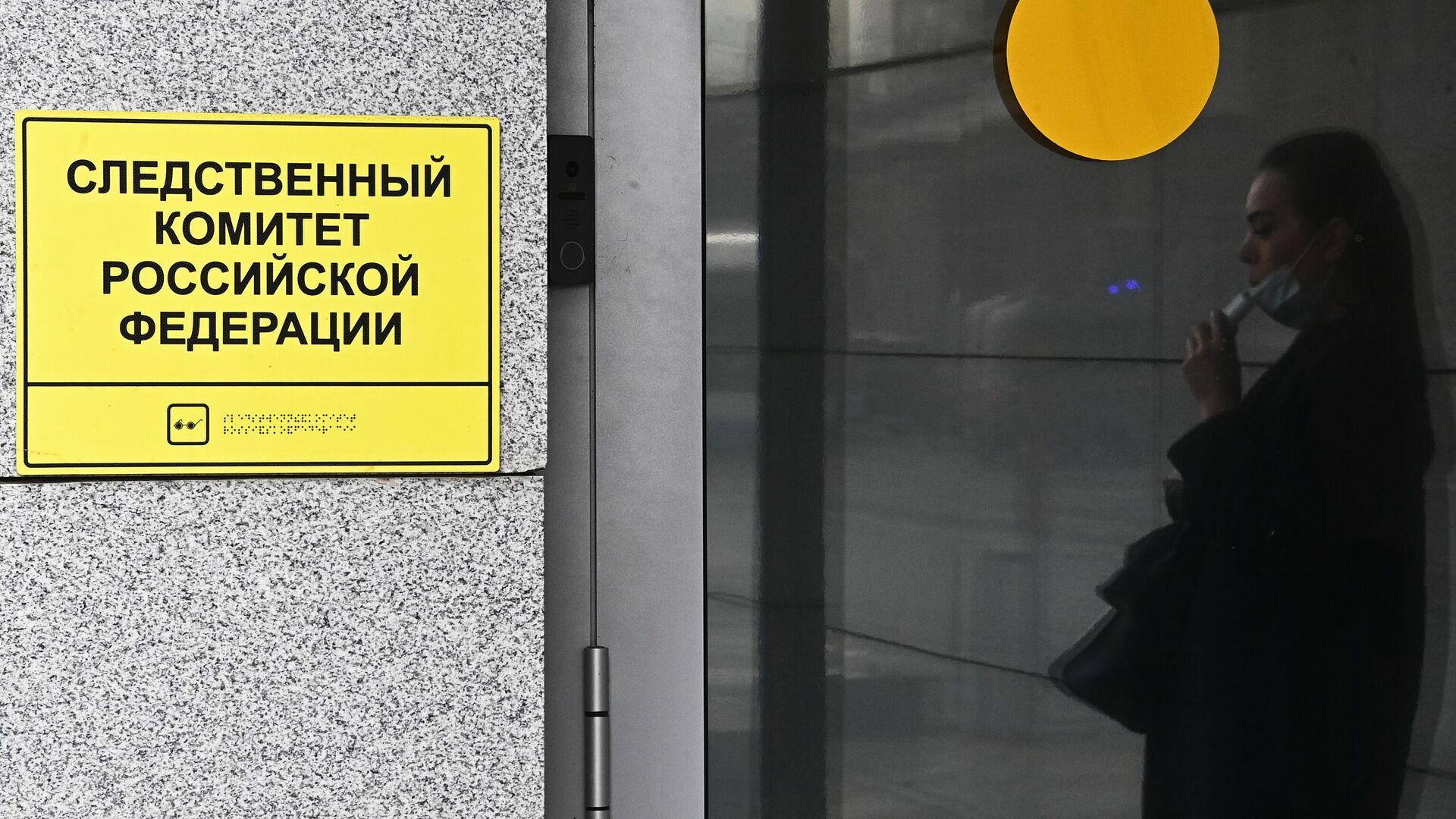 Главный редактор Медиазоны С. Смирнов вызван на допрос в СК РФ - Sputnik Армения, 1920, 23.09.2021