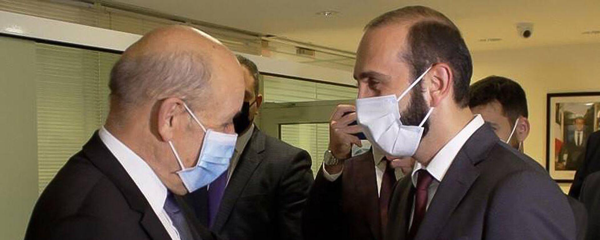 Встреча глав МИД Армении и Франции Арарата Мирзояна и Жана-Ив Ле Дриана (22 сентября 2021). Нью-Йорк - Sputnik Армения, 1920, 23.09.2021