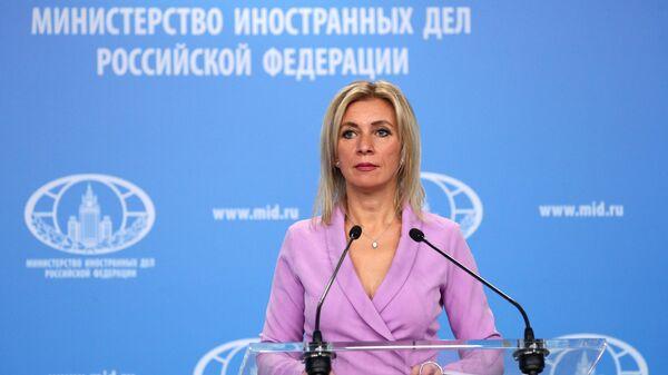 Մարիա Զախարովա - Sputnik Արմենիա