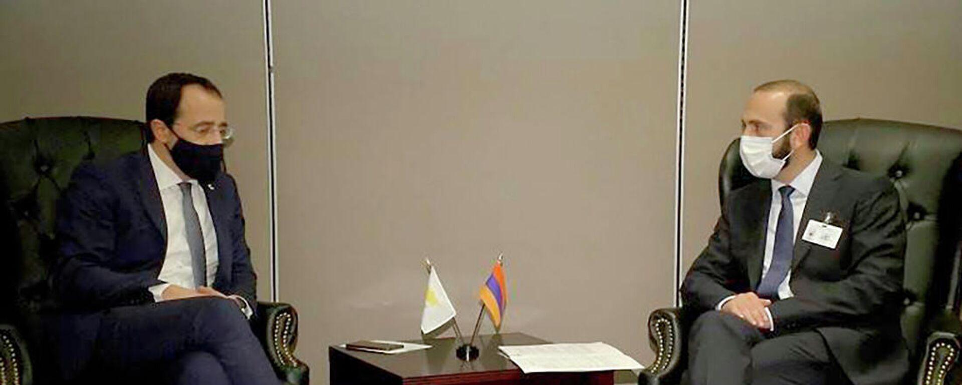 Встреча министров иностранных дел Армении и Кипра Арарата Мирзояна и Никоса Христодулидеса в рамках 76-й сессии Генассамблеи ООН (24 сентября 2021). Нью-Йорк - Sputnik Армения, 1920, 24.09.2021